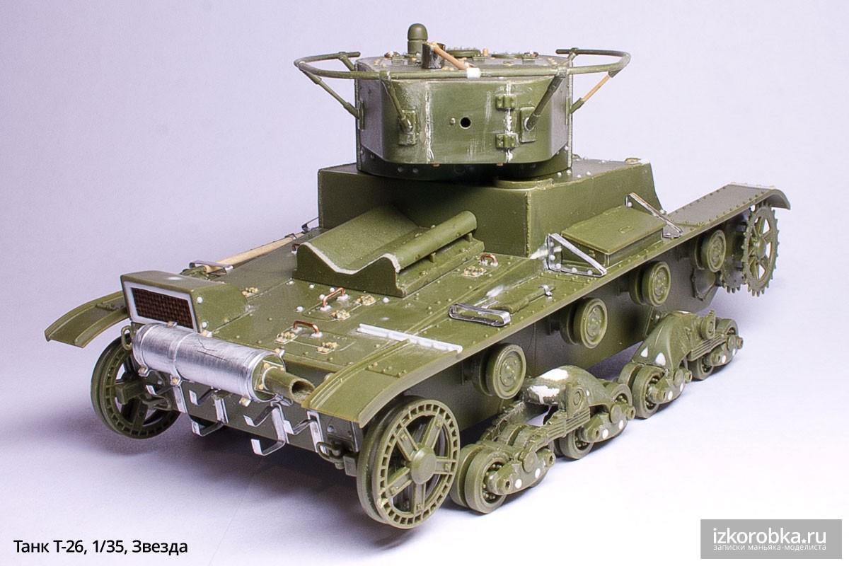схема сборки модели танка т4 от фирмы звезда