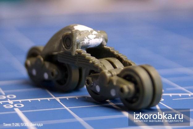 Тележка подвески танка Т-26