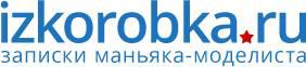 izkorobka.ru