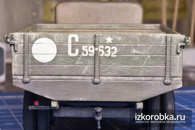 Сборная модель Газ-ММ. Потертости на кузове