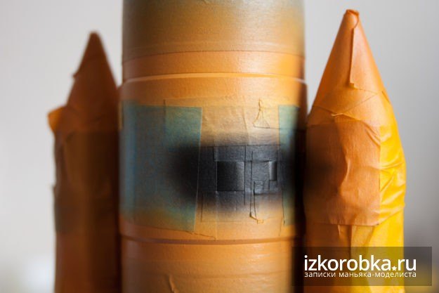 Space shuttle Hasegawa окраска зоны бака окислителя