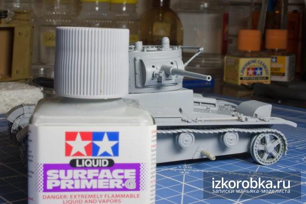 Сборная модель танка т-26. Tamiya surface primer используем как жидкую шпаклевку