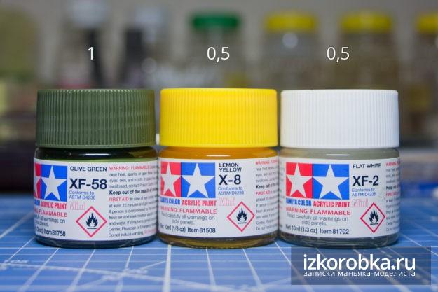 Краски для получения 4БО. Второй вариант
