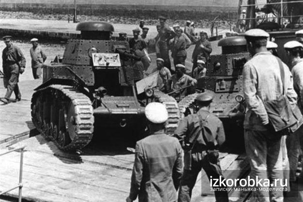 Легкие танки т-18