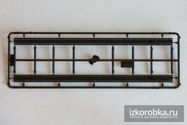 Траки модели танка ИС-2, масшаб 1/72