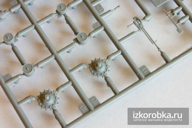 Детали модели танка ИС-2 от Звезды в масштабе 1/72