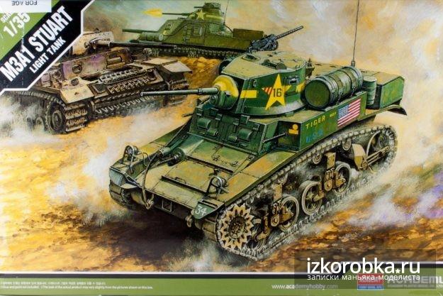 Легкий танк M3A1 Stuart Academy