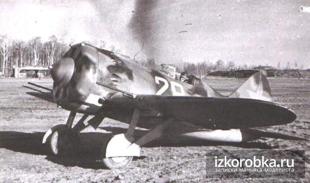 """""""Ишак"""" Михаила Васильева, весна 1942 года"""