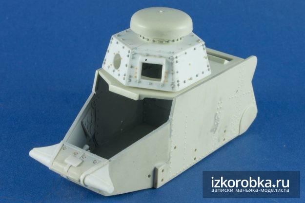 """Танк Т-18 МС-1. Примерка башни на корпус. """"Валли"""" :)"""