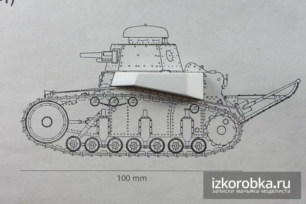 Примерка бензобаков танка Т-18 МС-1 на чертежи