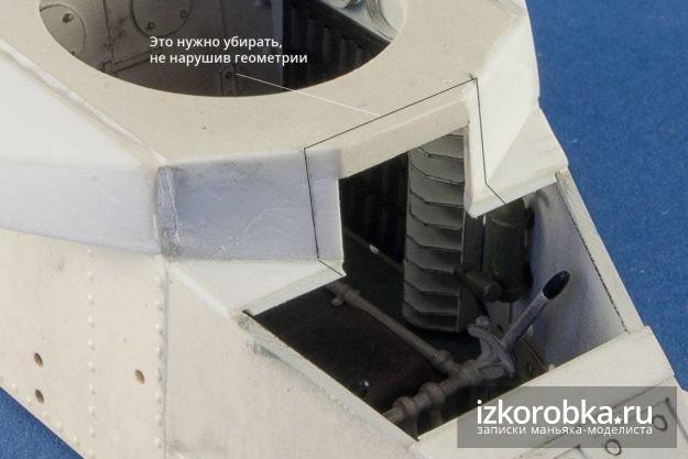 Ошибка в ширине верхней створки люка танка Т-18 МС-1