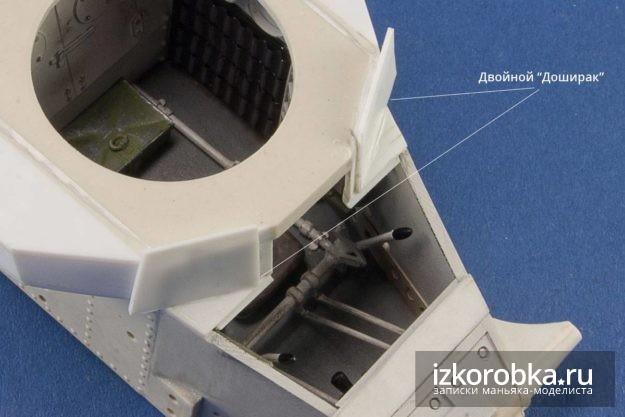 Исправляем ошибку ширины верхней створки люка мехвода танка Т-18