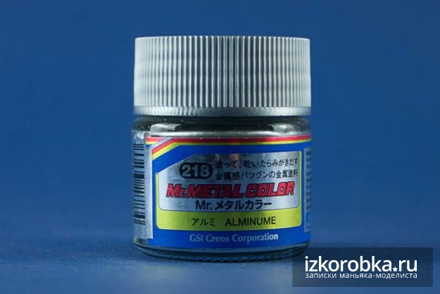 218 Mr. METALL COLOR ALMINUME