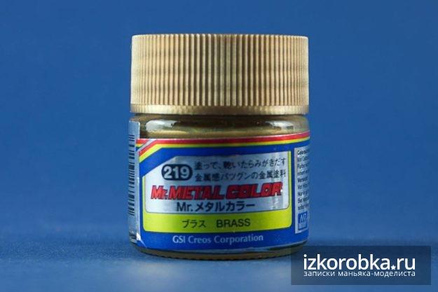 Краска Mr. Hobby 219 Mr. METALL COLOR латунь