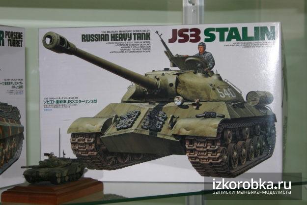 Модель танка Ис-3, Tamiya, 1:35