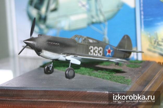 Модель самолета... не могу понять, что за модель :)