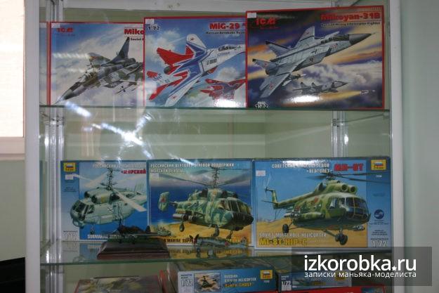 Модели самолетов и вертолетов, 1:72, Звезда и ICM