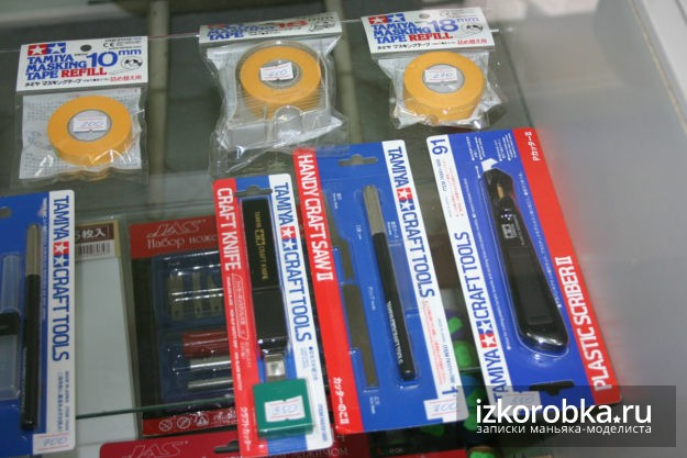 Модельные ножи и маскировочный скотч, Tamiya