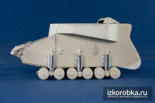 Модель танка Т-18 МС-1 Опорные катки