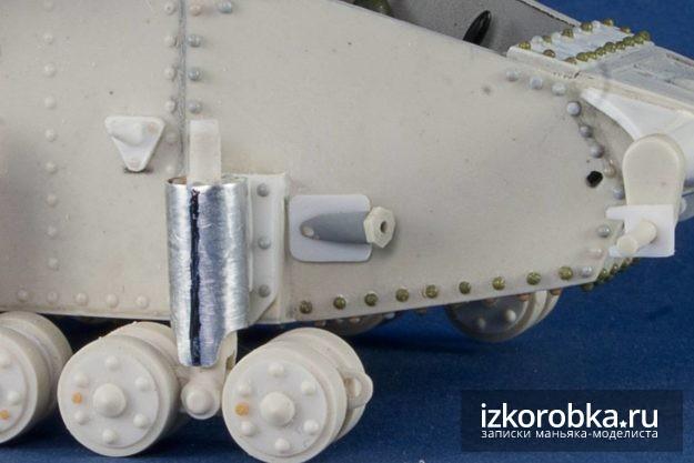 Танк Т-18 МС-1. Узел крепления тяги к корпусу