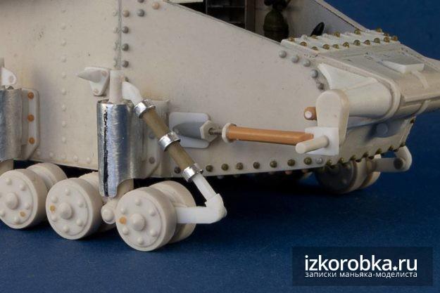 Танк Т-18 МС-1. Крепление дополнительного катка с аммортизатором