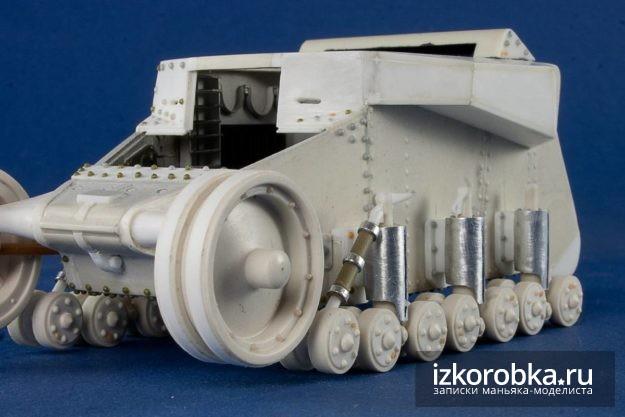 Ходовая танка Т-18 МС-1 в сборе