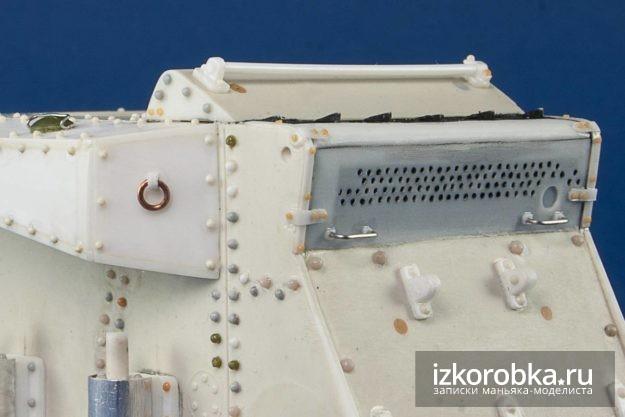 Ручка на решетке двигателя танка Т-18 МС-1