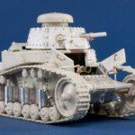 Танк Т-18 МС-1 модель масштаб 1-35. Восточный Экспресс