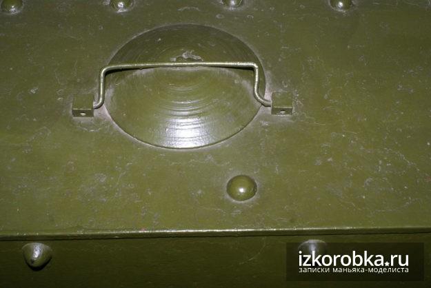 Крышка бензобака Танка Т-18 МС-1. Музей в Верхней Пышме