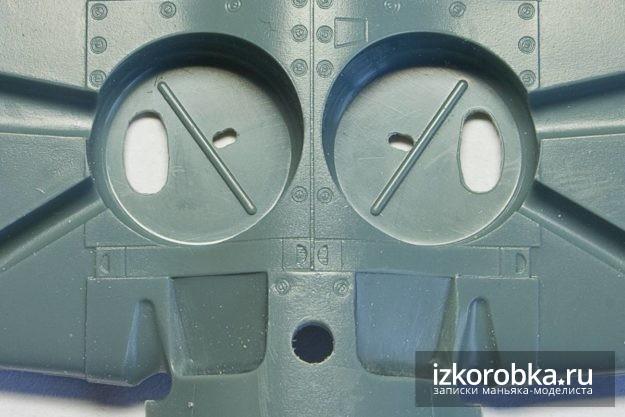 Eduard И-16 тип 17 смотровые окна и отверстие для тросиков уборки шасси