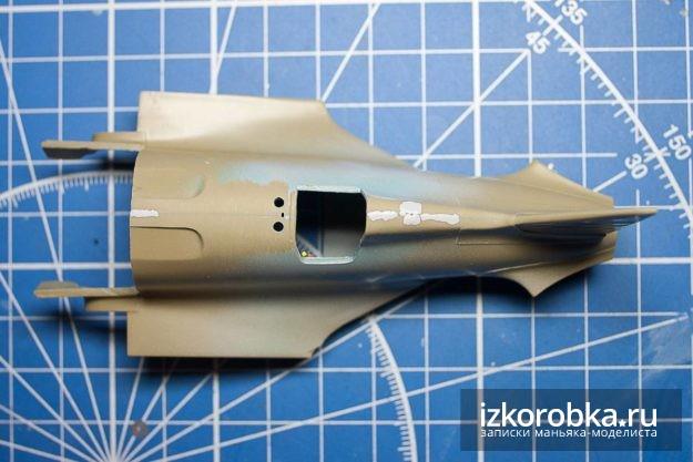 Модель И-16 тип 17 шпаклевка щелей в корпусе