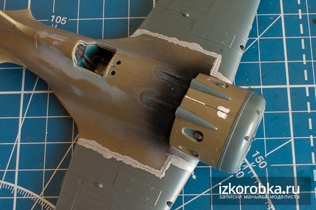И-16 тип 17 установка верхних частей крыльев и шпаклевка щелей