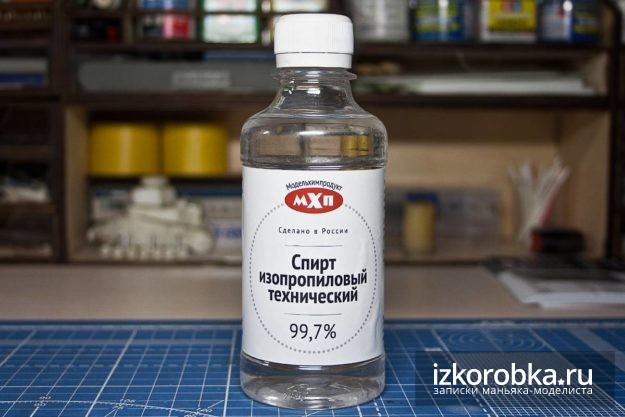 Изопропиловый спирт (ИПС) от МодельХимПродукт