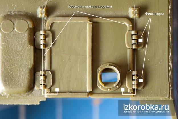 Модель СУ-100 Детали люка панорамы СУ-100 на модели Звезда