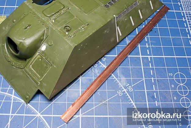 СУ-100. Надгусеничные полки