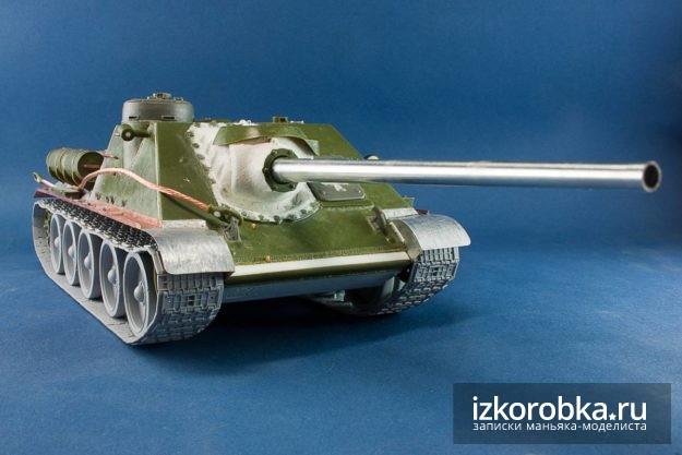 Сборка модели СУ-100