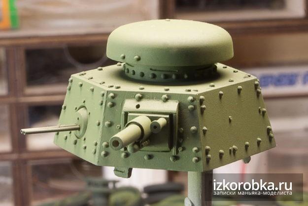 Базовый 4БО цвет Т-18 МС-1