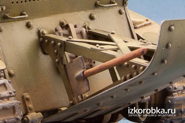 Модель танка Т-18 МС-1. Лопата