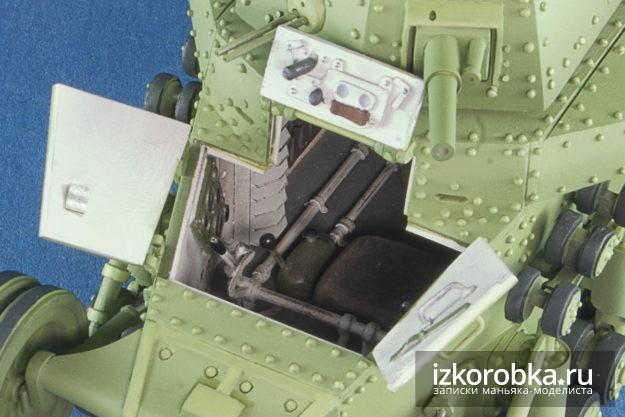 Окраска внутри танка Т-18 МС-1