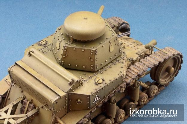 Модель танка Т-18 МС-1