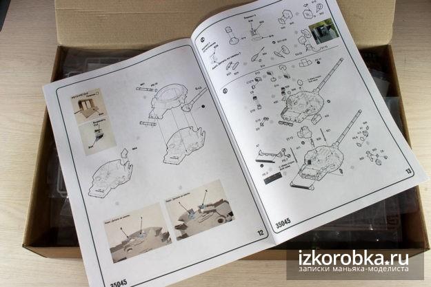 """Инструкция Т-14 """"Армата"""", ARK models 1:35"""