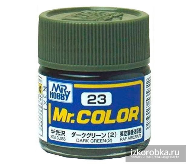 Краска Gunze sangyo Mr.hobby Mr. Color