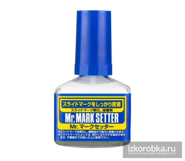 Жидкость для декалей Gunze sangyo Mr. hobby Mr. MARK SETTER