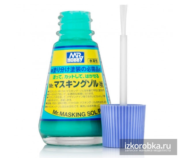 Жидка маска Gunze sangyo Mr. hobby Mr. MASKING SOL R