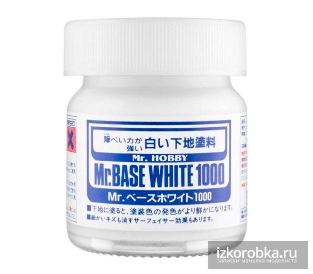 Базовая основа Gunze sangyo Mr. hobby Mr. BASE WHITE 1000