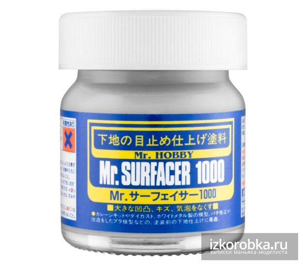 Грунтовка Gunze sangyo Mr. hobby Mr. SURFACER 1000