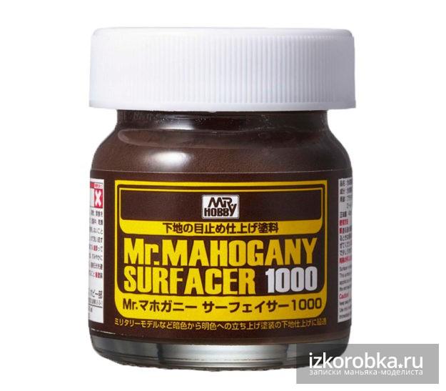 Грунтовка Gunze sangyo Mr. hobby Mr. MAHOGANY SURFACER 1000