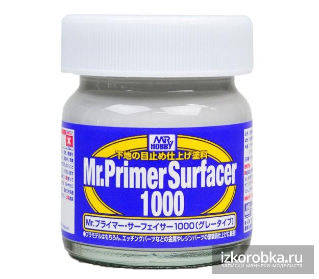 Грунтовка Gunze sangyo Mr. hobby Mr. PRIMER SURFACER 1000
