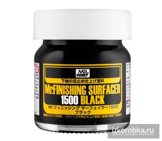 Грунтовка Gunze sangyo Mr. hobby Mr. FINISHING SURFACER 1500 BLACK