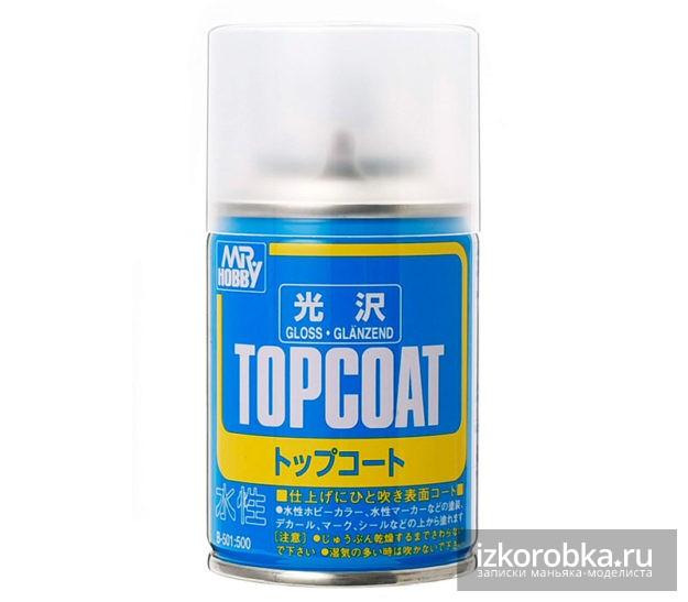 Лак Gunze sangyo Mr. hobby Mr. TOPCOAT